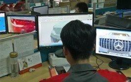 Etape 1 - Modélisation 3D